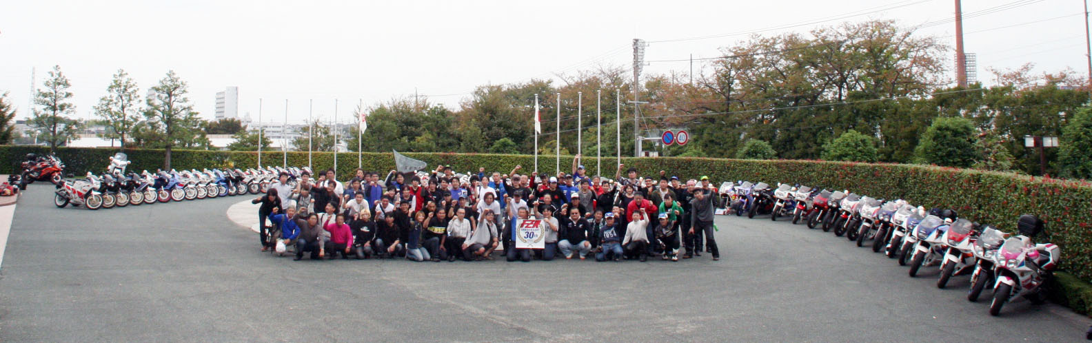 FZR Club Of Japan Info
